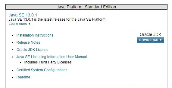 oracle 下载 JAVA 程序