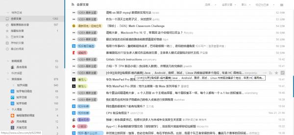 Tiny Tiny RSS 主页 Feedly 主题效果展示