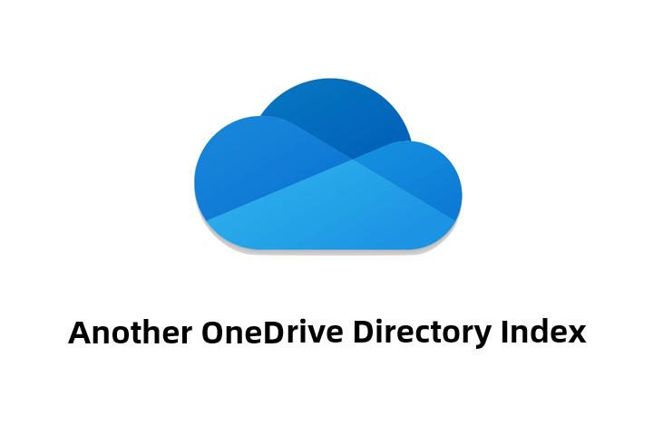 「独家教程」LNMP环境使用OLAINDEX搭建OneDeive网盘程序