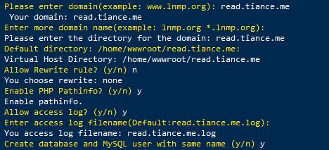 LNMP 添加 Tiny Tiny RSS 网站